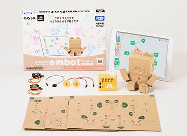 embotスターターキット
