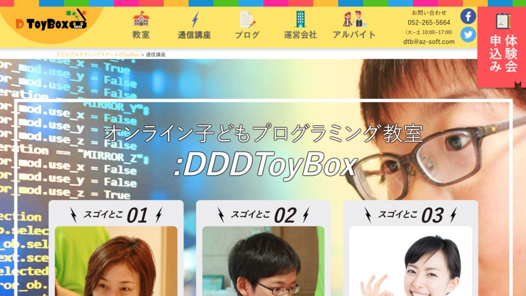 :DDDToyBox